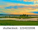 plant the river and the volga... | Shutterstock . vector #1214222038