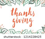 thanksgiving lettering.... | Shutterstock .eps vector #1214228425