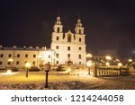 church in minsk. holy spirit... | Shutterstock . vector #1214244058