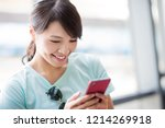 woman sit and use phone happily ... | Shutterstock . vector #1214269918
