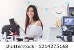 beautiful asian woman blogger... | Shutterstock . vector #1214275168