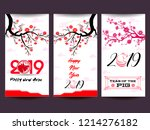 set banners for chinese new... | Shutterstock .eps vector #1214276182