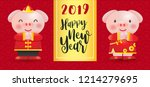 the year of the pig banner ... | Shutterstock .eps vector #1214279695