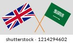 kingdoms of great britain and...   Shutterstock .eps vector #1214294602