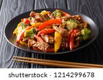 Asian Food  Teriyaki Beef With...