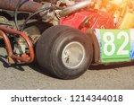 part of the racing kart close... | Shutterstock . vector #1214344018