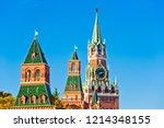 the spasskaya tower of the... | Shutterstock . vector #1214348155