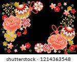 japanese black pattern   Shutterstock .eps vector #1214363548