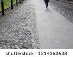 trinity college footpath ...   Shutterstock . vector #1214363638