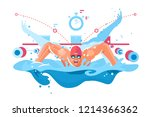 muscular swimmer in competition ... | Shutterstock .eps vector #1214366362