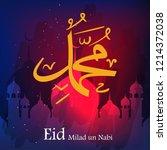eid milad un nabi design ... | Shutterstock .eps vector #1214372038