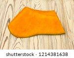 pampkin piece  autumn harvest | Shutterstock . vector #1214381638