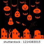 vector illustration of street... | Shutterstock .eps vector #1214383015