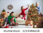 merry christmas and happy... | Shutterstock . vector #1214386618