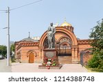 russia  novosibirsk   july 19 ... | Shutterstock . vector #1214388748