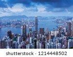 hongkong city skyline  vitoria... | Shutterstock . vector #1214448502
