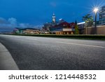 the road and the hongkong... | Shutterstock . vector #1214448532