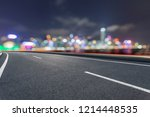 the road and the hongkong... | Shutterstock . vector #1214448535