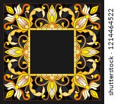 illustration in stained glass... | Shutterstock .eps vector #1214464522