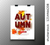 autumn sale poster with leaves   Shutterstock .eps vector #1214466208
