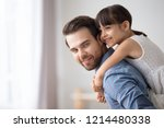 attractive young father... | Shutterstock . vector #1214480338