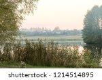 summer landscape pink and... | Shutterstock . vector #1214514895