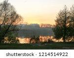 summer landscape pink and... | Shutterstock . vector #1214514922