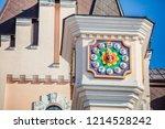 kyiv  ukraine   october 22 ... | Shutterstock . vector #1214528242