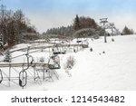 winter in schwarzwald. the ski...   Shutterstock . vector #1214543482