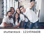 a group of people make a selfie ... | Shutterstock . vector #1214546608