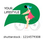 young girl goes by bicycle.... | Shutterstock .eps vector #1214579308