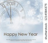happy new year or christmas... | Shutterstock .eps vector #1214584375