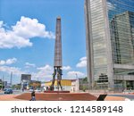 guatemala city  guatemala 10... | Shutterstock . vector #1214589148