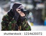 bukovel ukraine 13 march 2018 ... | Shutterstock . vector #1214620372