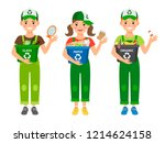 kids learning recycling trash ... | Shutterstock . vector #1214624158
