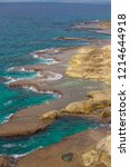 beautiful coastline of southern ...   Shutterstock . vector #1214644918
