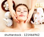 spa face massage. facial... | Shutterstock . vector #121466962