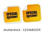 special discount stickers | Shutterstock .eps vector #1214682535