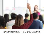 young student raising hand up... | Shutterstock . vector #1214708245