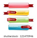 a set of vector glossy... | Shutterstock .eps vector #121470946