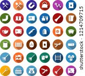 color back flat icon set   milk ... | Shutterstock .eps vector #1214709715