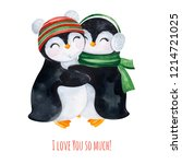 cute watercolor embracing... | Shutterstock . vector #1214721025