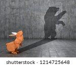 concept of hidden potential.... | Shutterstock . vector #1214725648