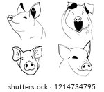 set of different muzzle pigs | Shutterstock . vector #1214734795