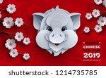 chinese new year banner design  ... | Shutterstock .eps vector #1214735785