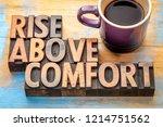 rise above comfort  ...   Shutterstock . vector #1214751562