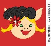 Emoji With Smiling Cabaret Pig...