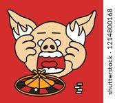 emoji with game addict gambler... | Shutterstock .eps vector #1214800168