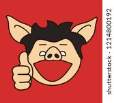 emoji with pig person that... | Shutterstock .eps vector #1214800192