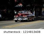 la havana. cuba. 08 13 2018.... | Shutterstock . vector #1214813608